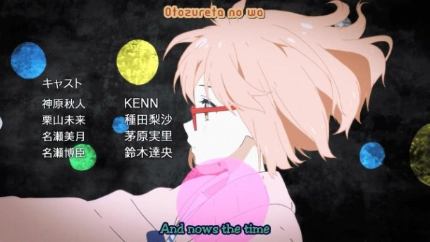 [Asuka Subs] Kyoukai no Kanata - 02 (1280x720 h264 AAC)[61B58386].mkv_snapshot_22.11_[2013.10.14_22.27.00]