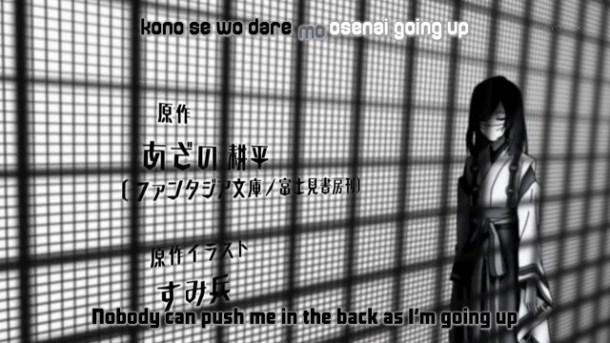 [Anime-Koi] Tokyo Ravens - 04 [h264-720p][7E14CCC1].mkv_snapshot_00.45_[2013.11.12_00.28.47]