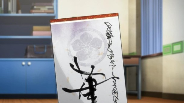 [Anime-Koi] Tokyo Ravens - 04 [h264-720p][7E14CCC1].mkv_snapshot_12.48_[2013.11.12_00.24.43]