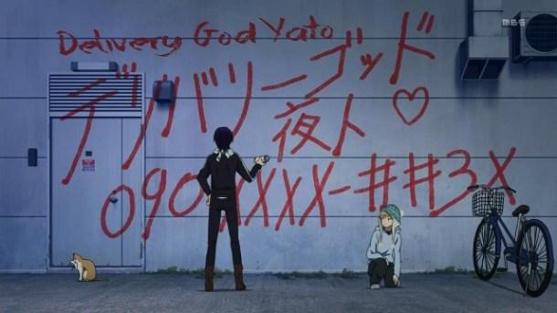 [Hatsuyuki]_Noragami_-_03_[1280x720][5D1CEBED].mkv_snapshot_03.17_[2014.01.29_08.39.15]