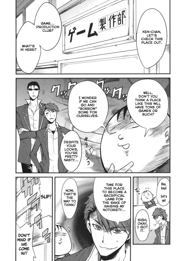 Page 12 - Dfrag