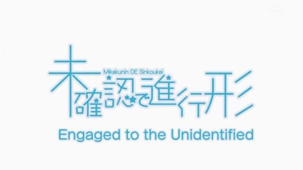 [Underwater] Mikakunin de Shinkoukei - Engaged to the Unidentified - 06 (720p) [8560F530].mkv_snapshot_01.18_[2014.02.12_21.47.38]