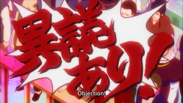 [HorribleSubs] No Game No Life - 03 [720p].mkv_snapshot_02.13_[2014.05.02_22.07.59]