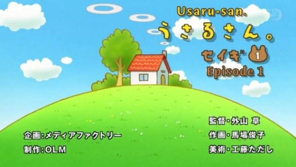 [Diffusion]_Usaru-san_-_01_[00A75094].mkv_snapshot_00.08_[2014.06.12_14.42.58]