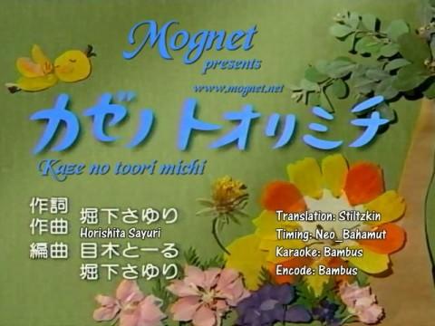 [Mognet][JTV]Minna_no_Uta_-_12-2004_-_Horishita Sayuri - Kaze no Toori Michi[2C08F396].avi_snapshot_00.01_[2014.06.12_13.33.53]