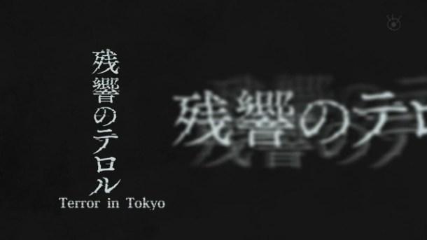 [FFF] Zankyou no Terror - 03 [5BE3B540].mkv_snapshot_11.41_[2014.07.25_19.49.19]