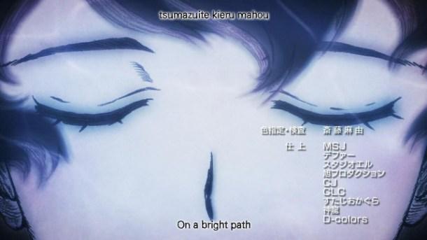 [FFF] Zankyou no Terror - 03 [5BE3B540].mkv_snapshot_21.51_[2014.07.25_20.16.50]