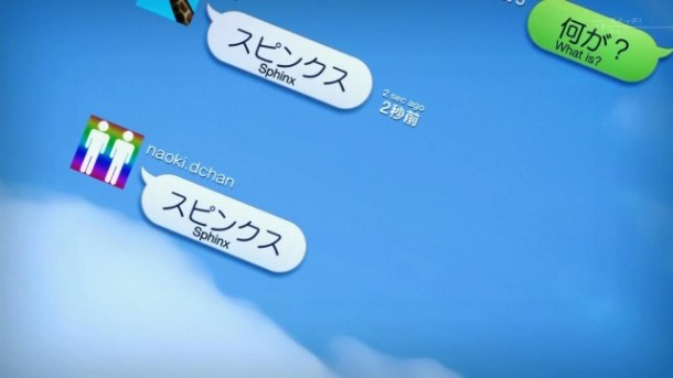 [Kaylith] Zankyou no Terror - 04 [720p][BEDCFB24].mkv_snapshot_10.09_[2014.08.11_19.20.40]