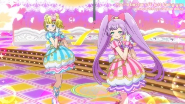 PriPara - Too Tempting