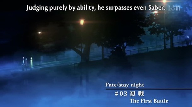 [Hatsuyuki]_Fate_stay_night_-_Unlimited_Blade_Works_-_03_[10bit][1280x720][8BCBECC3].mkv_snapshot_02.28_[2014.10.28_22.02.48]