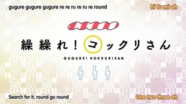 [Anime-Koi] Gugure! Kokkuri-san - 04 [h264-720p][DECBCBB2].mkv_snapshot_00.34_[2014.11.19_21.42.02]