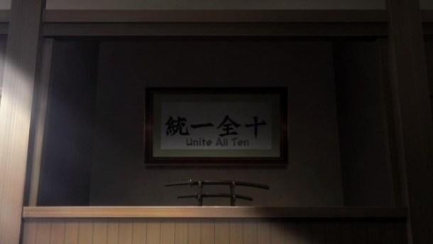 [Watakushi] Absolute Duo 02 [720p][A61D2934].mkv_snapshot_07.36_[2015.01.11_22.16.40]