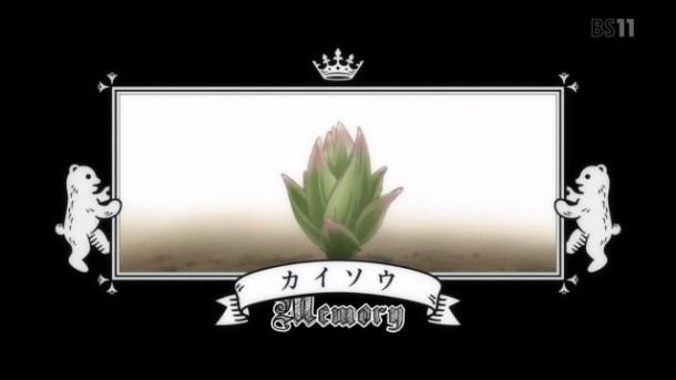 [Watashi]_Yurikuma_Arashi_-_02_[720p][310370C3].mkv_snapshot_15.21_[2015.01.15_23.27.54]