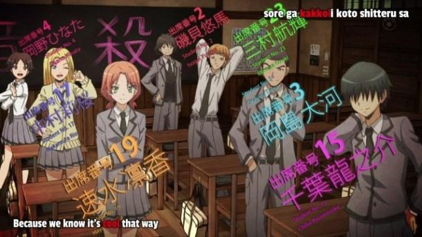 [FFF] Assassination Classroom - 03 [488559C3].mkv_snapshot_04.16_[2015.02.02_14.46.04]