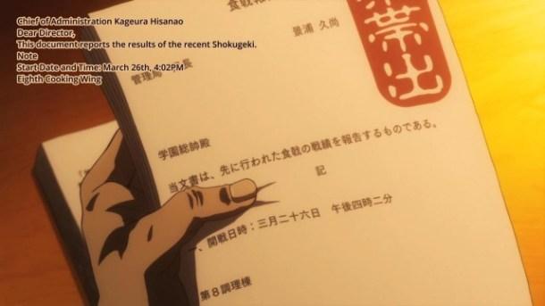 [HorribleSubs] Shokugeki no Soma - 05 [720p].mkv_snapshot_11.59_[2015.05.06_21.32.53]