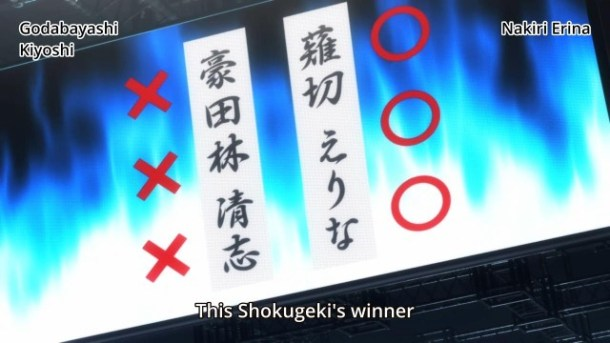 [HorribleSubs] Shokugeki no Soma - 05 [720p].mkv_snapshot_18.01_[2015.05.06_21.40.56]