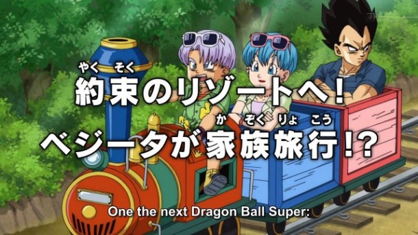 [AnimeRG] Dragon Ball Super 001 - 720p [Phr0stY].mkv_snapshot_23.05_[2015.07.15_22.41.00]