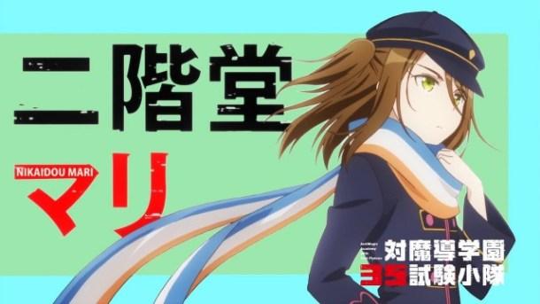 [Cthuyuu] Taimadou Gakuen 35 Shiken Shoutai - 04 [720p H264 AAC][6081045F].mkv_snapshot_09.34_[2015.11.01_07.48.54]