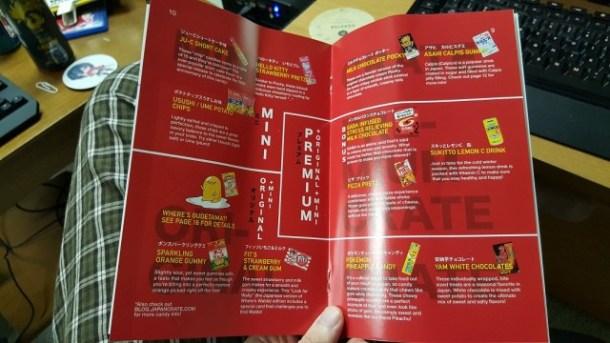 Japan_Crate_January_Guide