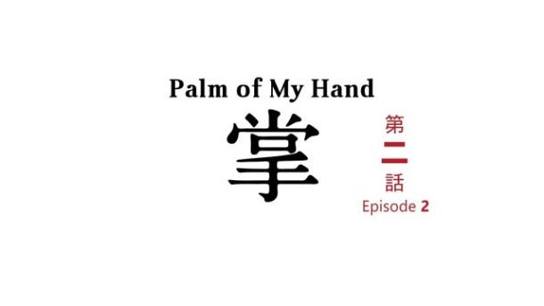 [GJM-eraser] Boku dake ga Inai Machi (ERASED) - 02 [60BF8282].mkv_snapshot_11.05_[2016.02.21_17.16.09]
