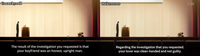 crunchyroll_versus_bakemono_-_trickster_-_b4