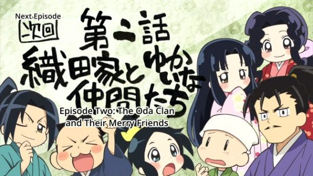 horriblesubs-nobunaga-no-shinobi-01-720p-mkv_snapshot_03-32_2016-10-06_18-33-39