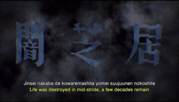 yamishibai_kxks