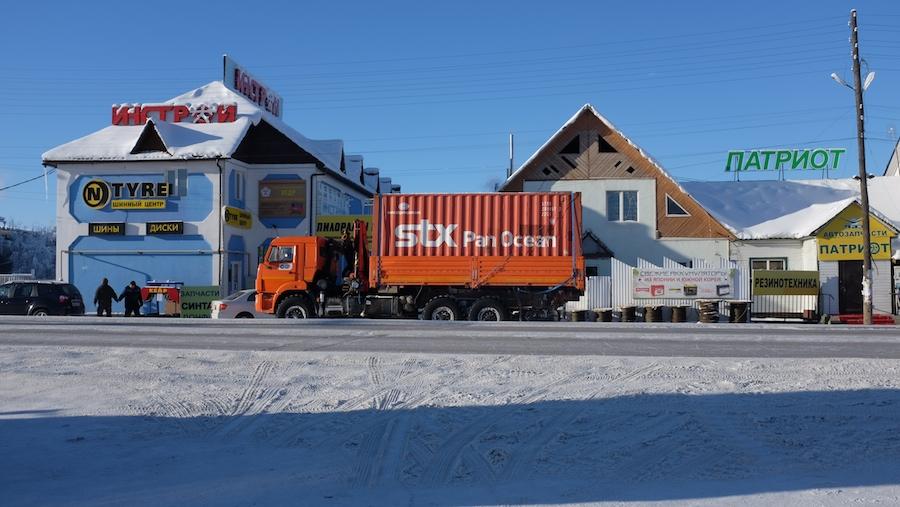 Nizhny Bestyakh, Sakha Republic, Russia in winter.