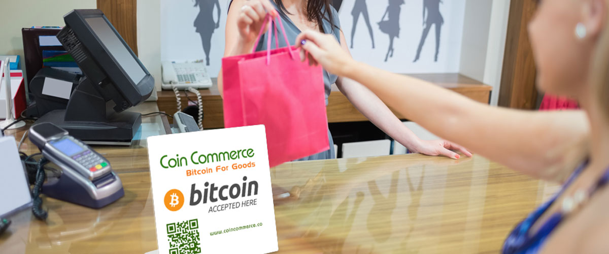 البيتكوين BITCOIN و تأثيره  على التجارة الإلكترونية