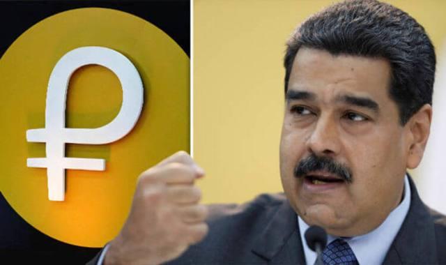 """عملة فينزويلا الرقمية المشفرة """"بيترو Petro"""""""