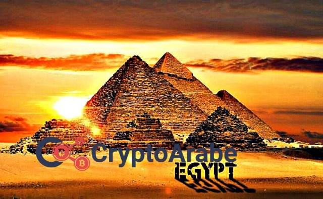 برمجيات ضارة تعدن عملة الـMonero بطريقة مخفية بمصر