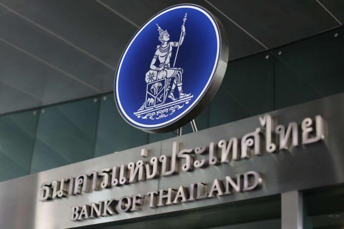 تايلاند تطلق الإطار التنظيمي لسوق العملات الرقمية
