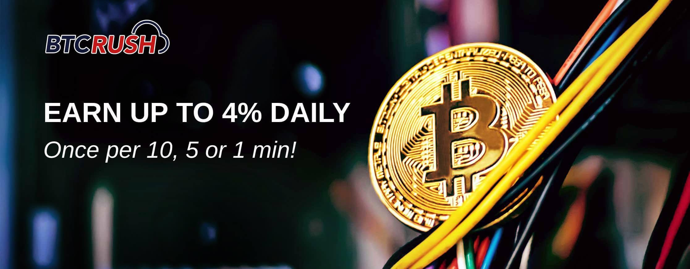 موقع Btcrush الإستثمارالعالي العائد على تعدين و تداول العملات الرقمية المشفرة .