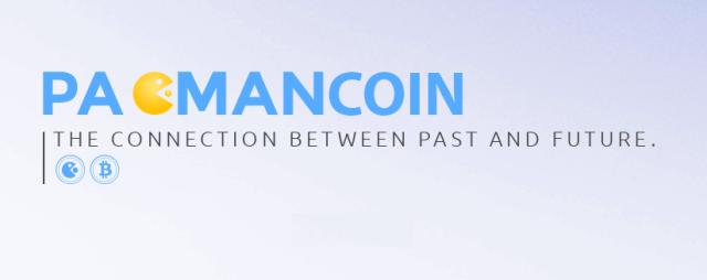مشروع PacManCoin لخلق أول عملة رقمية موحدة للألعاب الإلكترونية
