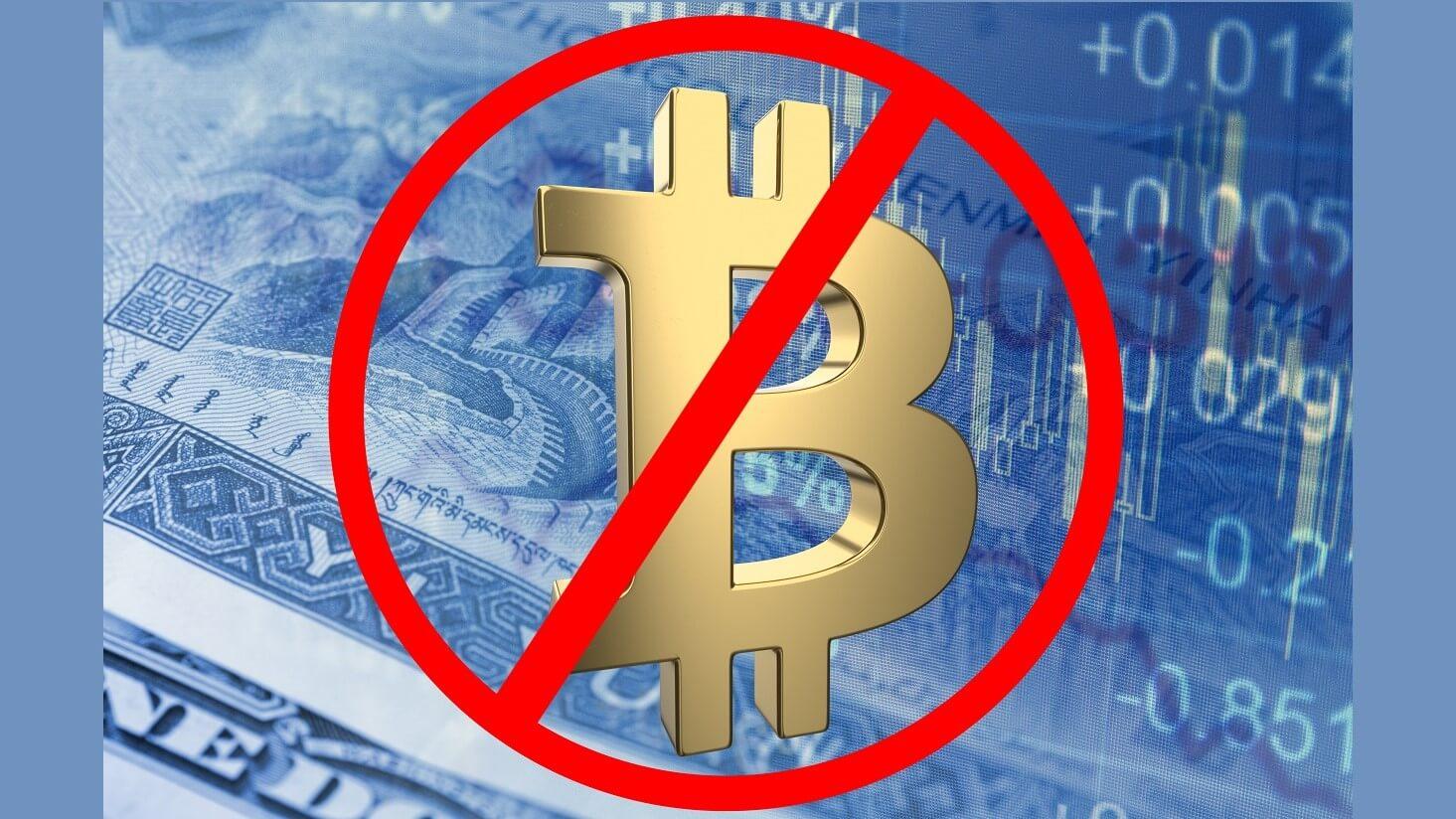 بورصة Bithumb تحظر التداول في 11 بلدا