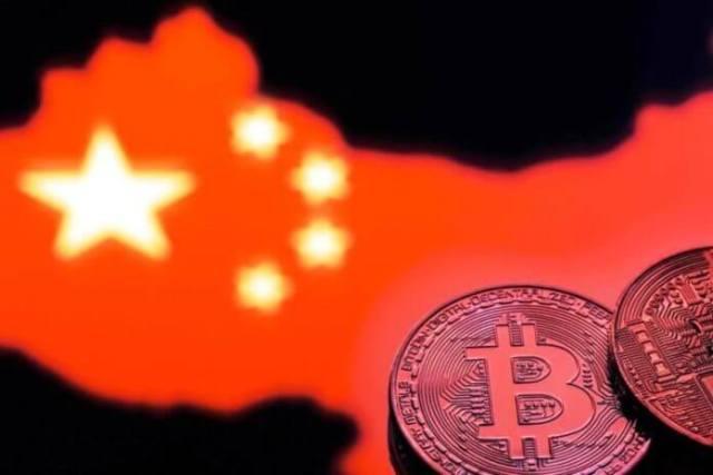 الصين تصنف اعلي 10 عملات رقمية و البيتكوين ليست من ضمنهم