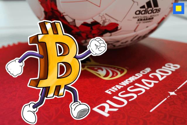 استعمال العملات الرقمية المشفرة في كأس العالم 2018 FIFA