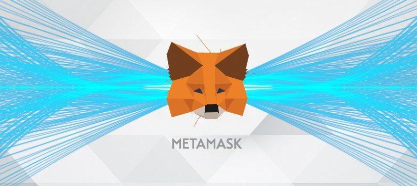 استعراض محفظة Metamask : هل هي أكثر المحافظ أمانا ؟