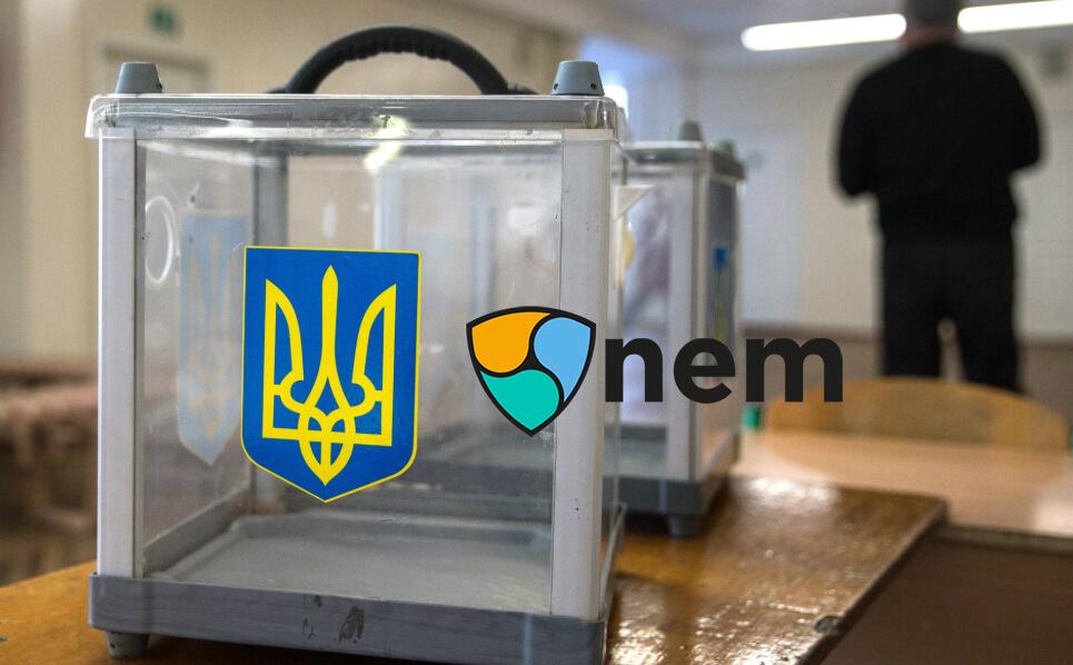 أوكرانيا تختبر تقنية البلوكشين Blockchain في عملية التصويت على بروتوكول NEM