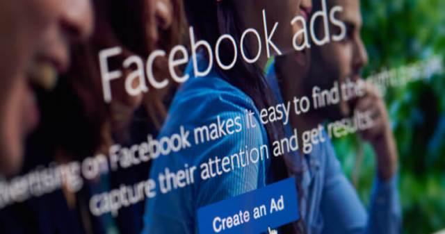 Facebook يعود لحظر إعلانات شركات العملات الرقمية المشفرة بسبب المنافسة