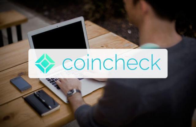Coincheck تعيد فتح باب التسجيل بعد الإختراق الأخير الذي شهدته المنصة