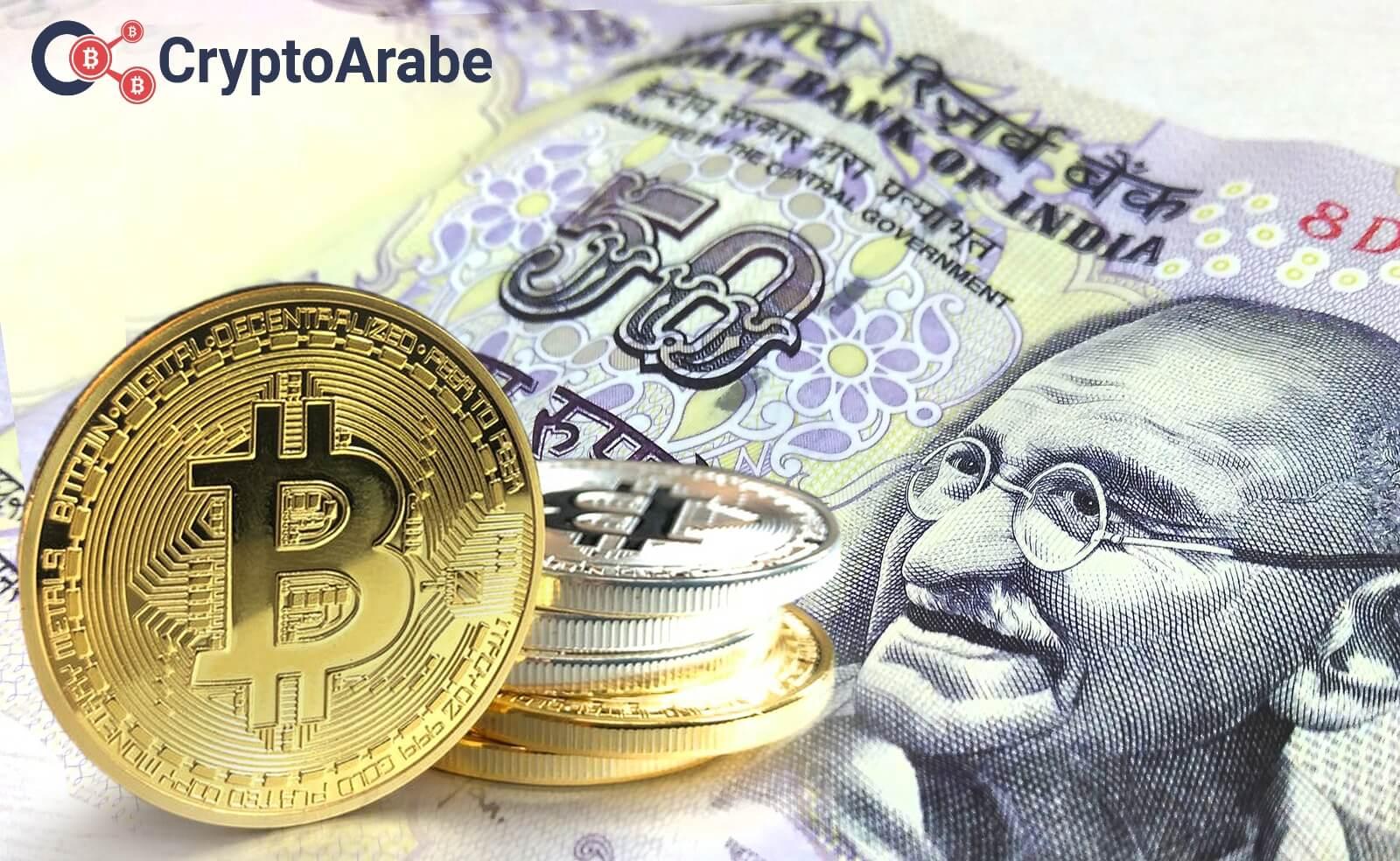 تجارة العملات الرقمية تضع لها الهند اخيرا مسودة لوائح وسيتم مناقشتها في شهر ديسمبر من هذا العام