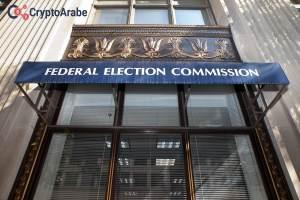 تعدين العملات من اجل مساندة مرشحهم المفضل هي فتوى اصدرتها لجنة الانتخابات الامريكية