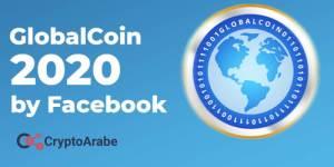عملة فيسبوك المشفرة GlobalCoin ستظهر سنة 2020