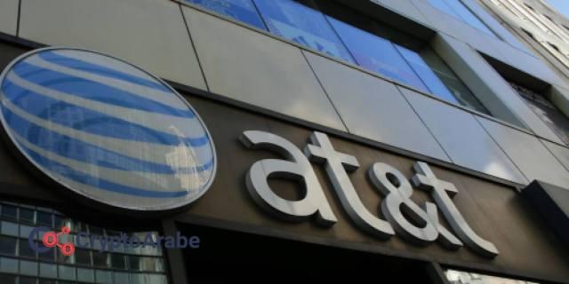 شركة AT&T تقبل الدفع بالبيكوين مقابل خدماتها