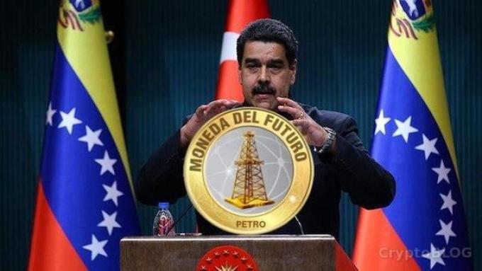 Центральный криптовалютный банк создадут в Венесуэле