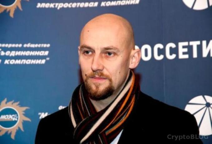 Минэнергетики Московской области представило блокчейн-проект для расчета потребления электроэнергии