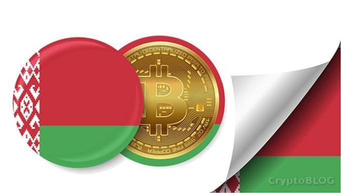В Беларуси запустили первую криптобиржу