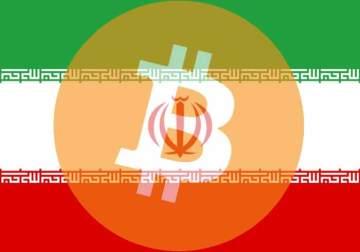 Iran_bitcoin