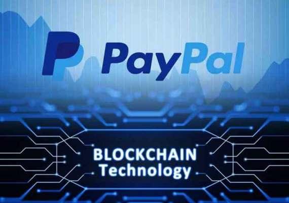 paypal-blockchain